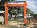 Haripur Pilot High School.JPG