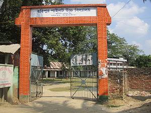 Haripur Upazila - Image: Haripur Pilot High School