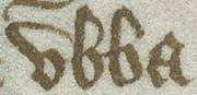 Harley MS 2278, folio 48v excerpt
