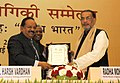 """Harsh Vardhan and the Union Minister for Agriculture and Farmers Welfare, Shri Radha Mohan Singh at the inauguration of the Global Biotechnology Summit -""""Destination India"""", in New Delhi on February 05, 2016.jpg"""