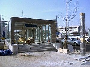 Heukseok Station - Exit 3