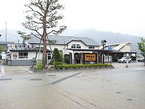 Hida, Gifu - Hida-Furukawa Station