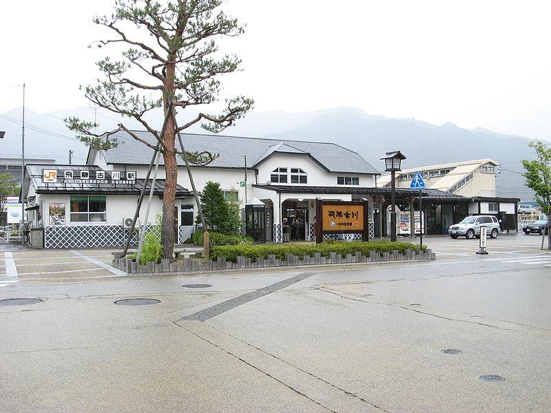 https://upload.wikimedia.org/wikipedia/commons/thumb/6/6c/Hida-furukawa_Station.jpg/800px-Hida-furukawa_Station.jpg
