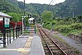 Hie Station 2020 05 Plathome.jpg