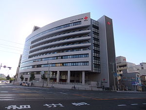 Hiroshima Red Cross Hospital & Atomic-bomb Survivors Hospital 20151003-1.JPG