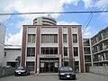 Hokkaido Veterinary Medical Association Hall.jpg