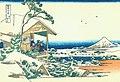 Hokusai11 koishikawa.jpg
