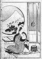 Hokusai One Hundred Views of Mt.Fuji(富嶽百景) Into the Window(窗中).jpg
