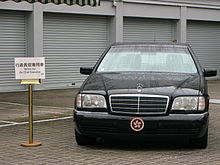 Official State Car Wikipedia
