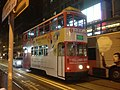 Hong Kong Tramways 89(157) Kennedy Town to Happy Valley 05-03-2016.jpg