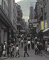 Hongkong-019 hg.jpg
