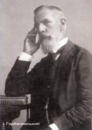 Ivan Horbachevsky - Image: Horbachevsjkyj ivan