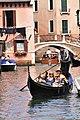 Hotel Ca' Sagredo - Grand Canal - Rialto - Venice Italy Venezia - Creative Commons by gnuckx - panoramio (31).jpg