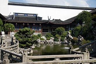 Hu Xueyan - Hu's former residence in Hangzhou, Zhejiang.