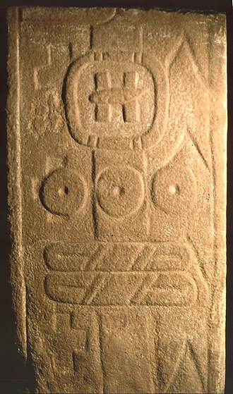 Huamelulpan (archaeological site) - Image: Huamelulpan 1