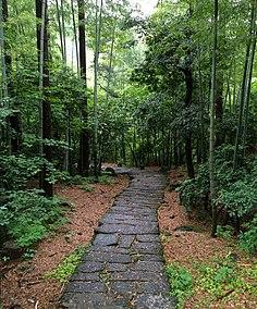 Huangshan Wikipedia