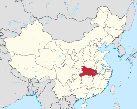 Hubei is highlighted on this map