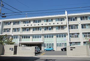 Hyogo Prefectural Amagasaki Kita High School.JPG