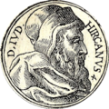 Hyrcanus Yohanan.png