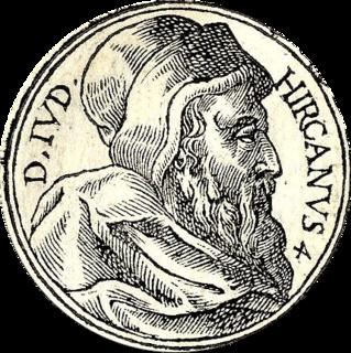 John Hyrcanus Hasmonean ruler