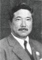 IMAMURA Jikichi.png