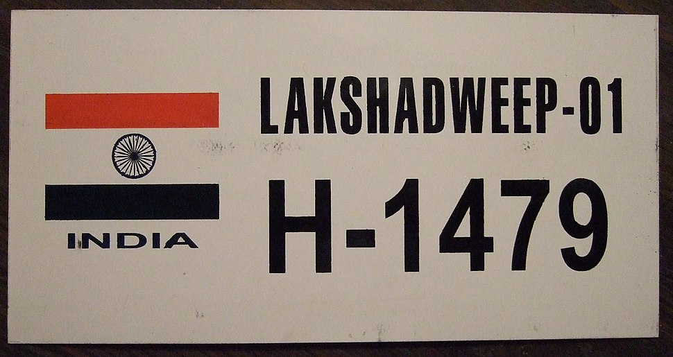 INDIA, LAKSHADWEEP (LACCADIVE) ISLANDS c.2000 passenger plate - Flickr - woody1778a