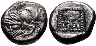 Polycrates - Coinage of Samos at the time of Polycrates. Forepart of winged boar with lion scalp facing in dotted square within incuse square. Circa 526-522 BC.