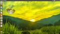 ISURU Linux 1604.png