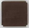 Ic-photo-Intel--R80286-8-(286-CPU).png