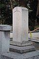 Ikeda Masayori Grave.jpg