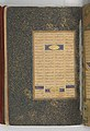 Illuminated Frontipiece of a Manuscript of the Mantiq al-tair (Language of the Birds) MET DP237375.jpg