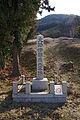 Inbe South Large Kiln Ruins Bizen Okayama pref Japan01s3.jpg