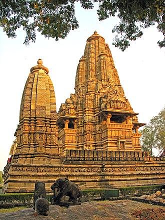 Chandela - Image: India 5679 Flickr archer 10 (Dennis)
