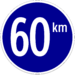 Indonesia New Road Sign Mndtry 44.png