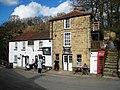 Inn at Beck Hole - geograph.org.uk - 1778571.jpg