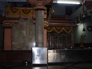 Walkeshwar Temple - Kashi Math, Walkeshwar.