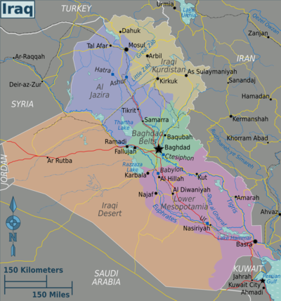 Iraq regions map3.png