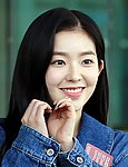 Irene Bae at Incheon Airport on March 3, 2019 (4).jpg
