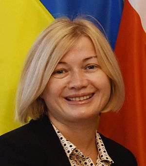 Iryna Herashchenko - Image: Iryna Herashchenko September 2016 (29376164683)