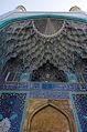 Isfahan, Masjed-e Shah 04.jpg
