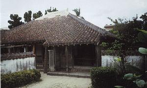 Ishigaki, Okinawa - Image: Ishigaki Miyara Donchi