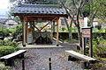 Ishigami's spring water.jpg