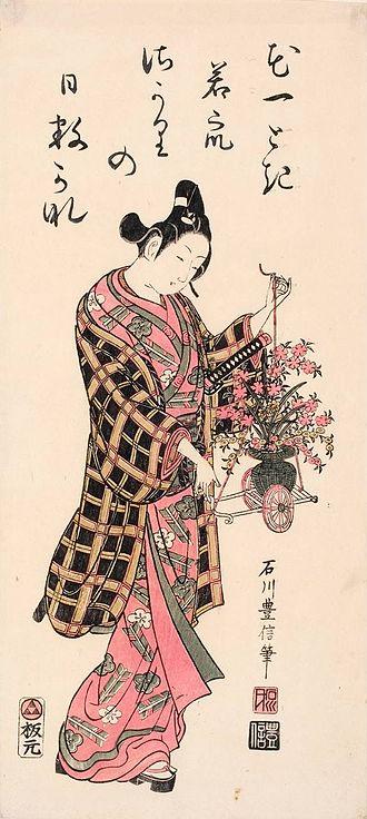Ishikawa Toyonobu - Image: Ishikawa Toyonobu Wakashu with a Flower Cart
