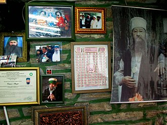 Bektashi Order - Interior view of Arabati Baba Teḱe, Tetovo, Republic of Macedonia.