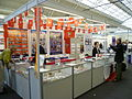 Isle of Man Post Office at Spring Stampex 2016 01.JPG