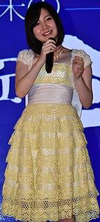 Karen Iwata Japanese singer