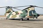 JASDF CH-47J(LR) tsuiki 20121028 114550.jpg