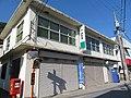 JA Tsushima Kamitsushima.jpg