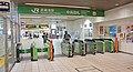 JR Chuo-Main-Line Musashi-Sakai Station Central Gates.jpg