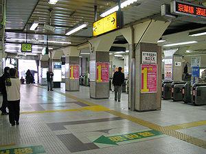 Kanda Station (Tokyo) - Image: JR Kanda sta 001